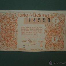Lotería Nacional: DECIMO DE LOTERIA NACIONAL AÑO 1946 , SORTEO Nº 11. Lote 44956385