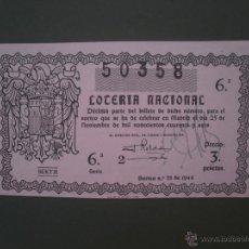 Lotería Nacional: DECIMO DE LOTERIA NACIONAL AÑO 1946 , SORTEO Nº 33. Lote 44956456