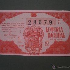 Lotería Nacional: DECIMO DE LOTERIA NACIONAL AÑO 1949 , SORTEO Nº 23. Lote 44973853