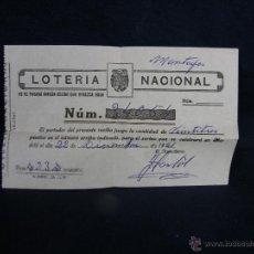 Lotería Nacional: PARTICIPACIÓN LOTERÍA NACIONAL NÚMERO 34054 VEINTITRÉS PESETAS 22 DICIEMBRE 1961. Lote 45081395