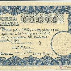 Lotería Nacional: (PA-902)BILLETE DE LOTERIA NACIONAL CON LA NUMERACION 00000 , DEL 5-12-1947. Lote 45333648