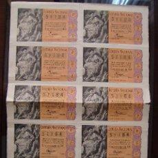 Lotería Nacional: LOTERIA NACIONAL -BILLETE COMPLETO DEL 15 NOVIEMBRE DE 1960 - VER MAS FOTOS. Lote 45443834