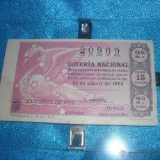 Lotería Nacional: DÉCIMO LOTERIA LAS PALMAS 1964 ADMINISTRACIÓN Nº 1. Lote 45548162