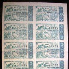 Lotería Nacional: BILLETE COMPLETO Nº 37466, SORTEO 18, 25 JUNIO 1963. OCA. Lote 45607559