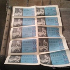 Lotería Nacional: LOTERIA NACIONAL Nº 53861 - 22 DICIEMBRE DE 1960 10 BILLETES. Lote 45684448