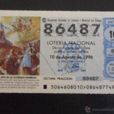 Lotería Nacional: ARTE EN LAS CATEDRALES DE ESPAÑA. LOTERIA NACIONAL Nº 86487. SORTEO DEL 10 DE AGOSTO DE 1996. ADMINI. Lote 45875791