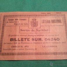 Lotería Nacional: 1917-LOTERIA NACIONAL DE NAVIDAD. PARTICIPACIÓN DE BARCELONA..XIQUETS DE VALLS. Lote 46083046