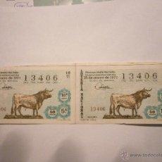Lotería Nacional: SORTEO 16/71 EL DE LA FOTO. DOBLE. Lote 46209492