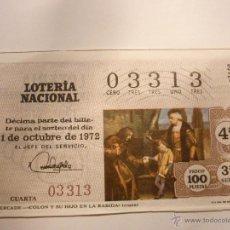 Lotería Nacional: SORTEO 32/72 EL DE LA FOTO. . Lote 46209641