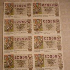 Lotería Nacional: BILLETE SORTEO 1/90. Lote 46214086
