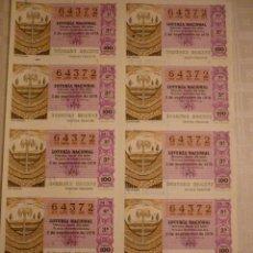 Lotería Nacional: BILLETE SORTEO 34/78 EL DE LA FOTO. Lote 46214340