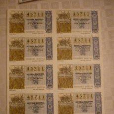 Lotería Nacional: BILLETE SORTEO 29/78 EL DE LA FOTO. Lote 46214702