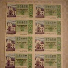 Lotería Nacional: BILLETE SORTEO 35/77 EL DE LA FOTO. Lote 46214773