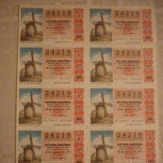 Lotería Nacional: BILLETE SORTEO 11/77 EL DE LA FOTO. Lote 46214775