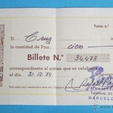 Lotería Nacional: PARTICIPACIÓN LOTERIA NACIONAL SORTEO DE NAVIDAD 1974. PAGÉS. Lote 46900505