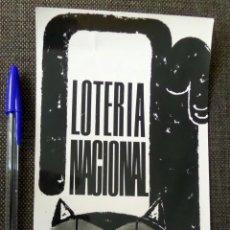 Lotería Nacional: FOLLETO DE PAPEL SATINADO. MEDIDAS 12,5 X 22.5 CM. DE PROPAGANDA LOTERIA NACIONAL. . Lote 47263222