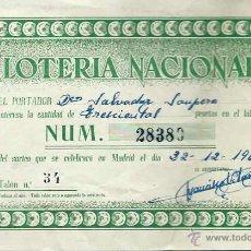 Lotería Nacional: PARTICIPACION DE 300 PTAS EN SORTE LOTERIA NACIONAL NAVIDAD 22 DICIEMBRE 1960 NUM. 28380. Lote 47362292