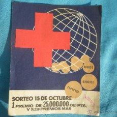 Lotería Nacional: ANTIGUA CATALOGO PUBLICITARIO DE LA LOTERIA NACIONAL AÑO 1968 ... VER. Lote 47425395