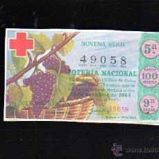 Lotería Nacional: BILLETE DE LOTERIA NACIONAL. SORTEO NUMERO 29 DE 1964.. Lote 47551264