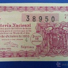 Lotería Nacional: LOTERÍA NACIONAL SORTEO 30 DE 1955 . Lote 47555844