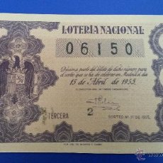 Lotería Nacional: LOTERÍA NACIONAL SORTEO 11 DE 1955 . Lote 47556635