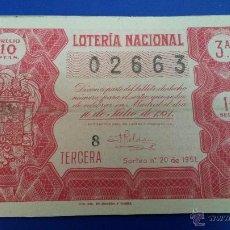 Lotería Nacional: LOTERÍA NACIONAL SORTEO 20 DE 1951. Lote 47831792