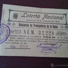 Lotería Nacional: TARRAGONA - PARTICIPACION LOTERIA NAVIDAD AÑO 1948 - EMISOR ASOCIACION DE TRABAJADORES DE LA AGUJA . Lote 48352504