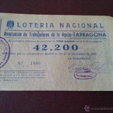 Lotería Nacional: TARRAGONA - PARTICIPACION LOTERIA NAVIDAD AÑO 1955 - EMISOR ASOCIACION DE TRABAJADORES DE LA AGUJA . Lote 48352562