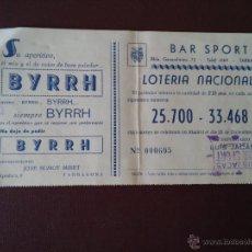 Lotería Nacional: TARRAGONA - PARTICIPACION LOTERIA NAVIDAD AÑO 1954 - EMISOR BAR SPORT - VER ANUNCIOS. Lote 48352766