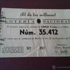 Lotería Nacional: AÑO 1954 - 4 PARTICIPACIONES DE LOTERIA DEL 22 DICIEMBRE. Lote 48364958