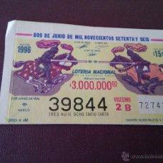 Lotería Nacional: MEXICO - LOTERIA NACIONAL - DOS JUNIO DE MIL NOVECIENTOS SETENTA Y SEIS. Lote 48365359