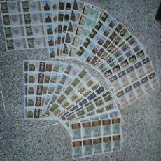 Lotería Nacional: BILLETES DE LOTERIA NACIONAL AÑO 85 - LOTE.. Lote 48400887