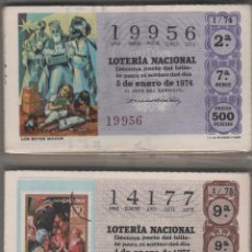 Lotería Nacional: 2 AÑOS COMPLETOS DE LOTERÍA NACIONAL - 1974 Y 1975. Lote 48602259
