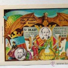 Lotería Nacional: LOTERIA NACIONAL 21 DICIEMBRE 1968 Nº 38627. Lote 48885137