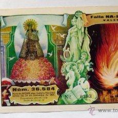 Lotería Nacional: LOTERIA NACIONAL 22 DICIEMBRE 1968 Nº 36584. Lote 48885334