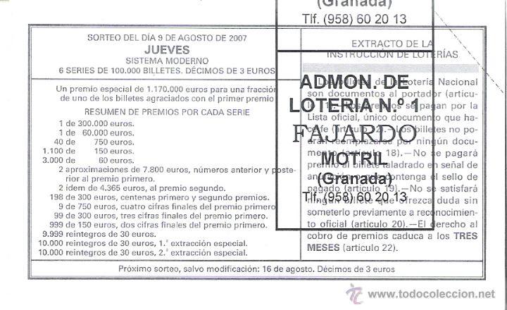 Lotería Nacional: SELLO O TAMPON DE LA ADMINISTRACION PROCEDENTE - Foto 2 - 49267324