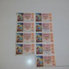 Lotería Nacional: FALTA SOLO UN NUMERO DE LA SERIE 22 NOVIEMBRE DE 1979. Lote 49774048