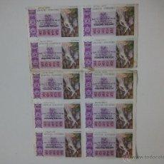 Lotería Nacional: SORTEO22 DICIEMBRE 1978. Lote 49774175