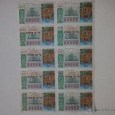 Lotería Nacional: SORTEO 9 JULIO 1977. Lote 49774200