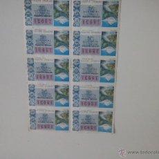 Lotería Nacional: SORTEO 5 ENERO 1978. Lote 49774261