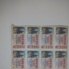 Lotería Nacional: 22 DICIEMBRE 1983. Lote 49774294