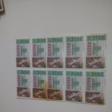 Lotería Nacional: 22 DICIEMBRE 1978 SERIE 14. Lote 49774488
