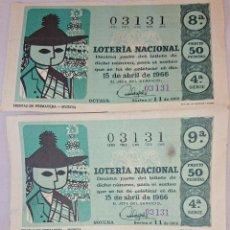 Lotería Nacional: 3 DECIMOS LOTERIA NACIONAL Nº 03131- SORTEO 15 DE ABRIL. 1966. FIESTAS DE PRIMAVERA - MURCIA. Lote 49890605