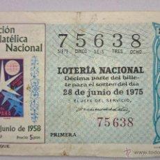 Lotería Nacional: DECIMO LOTERIA NACIONAL Nº 75638- SORTEO 28 DE JUNIO 1975 - EXPOSICIÓN FILATÉLICA NACIONAL. Lote 49890687