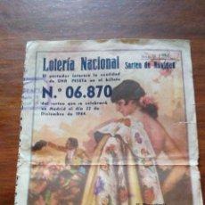 Lotería Nacional: 1 PARTICIPACIONES LOTERIA NACIONAL 1944 - UNICO EN TODOCOLECCION NUNCA VENDIDOS. Lote 50104123