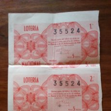 Lotería Nacional: 3 DECIMOS LOTERIA NACIONAL CONSECUTIVOS AÑO 1949. Lote 50104136