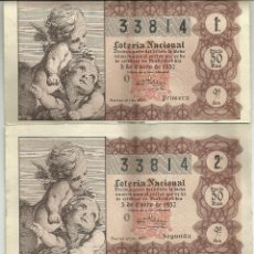 Lotería Nacional: LOTE (3) DÉCIMOS LOTERÍA NACIONAL DE 1957 DE DOÑA MANOLITA *EL NIÑO*. Lote 50198063