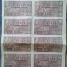 Lotería Nacional: LOTERIA NACIONAL / SERIE 2ª COMPLETA EN HOJA CONJUNTA / 10 DECIMOS / SORTEO DE NAVIDAD / 1963. Lote 45713468