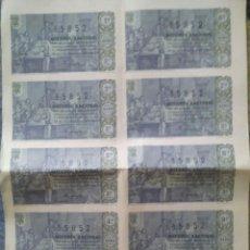 Lotería Nacional: LOTERIA NACIONAL / SERIE 3ª COMPLETA EN HOJA CONJUNTA / 10 DECIMOS / SORTEO DE NAVIDAD / 1963. Lote 45713762