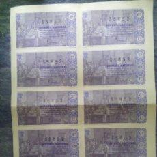 Lotería Nacional: LOTERIA NACIONAL / SERIE 7ª COMPLETA EN HOJA CONJUNTA / 10 DECIMOS / SORTEO DE NAVIDAD / 1963. Lote 45713886